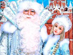 Куда пойти в Москве на Новый год 2017