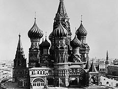 """Лекция """"Архитектура Красной площади XVIII–XIX вв."""""""