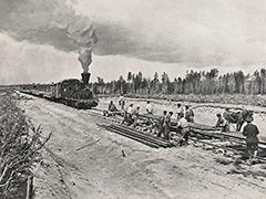 Выставка Железные дороги России