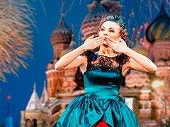 """Светлана Феодулова. Гала-концерт """"Рождественская сказка"""" с участием мировых звезд оперы и балета"""