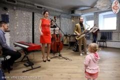 Бразильский джаз Esh (саксофон, ударные, перкуссия, клавиши, контрабас, вокал) в Кривоколенном