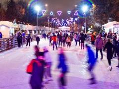 25 января студенты смогут бесплатно покататься на катке