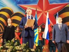 В Большом конференц-зале Правительства Москвы на Новом Арбате прошёл праздничный концерт