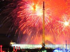 Салют в честь Дня защитника Отечества запустят на 16 городских площадках