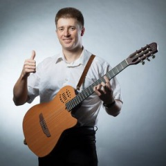 Уроки игры на гитаре для детей и взрослых
