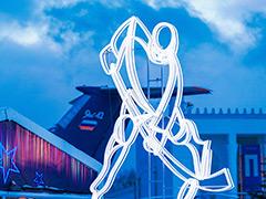 Новогодние каникулы на Главной выставке страны: краткий путеводитель по праздничной ВДНХ