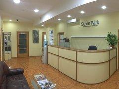 Стоматологический центр в Москве на Парковой