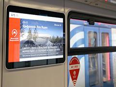 В вагонах метро запустили телевещание