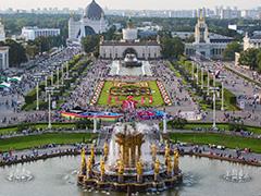 более 1,1миллиона человекотпраздновали День города на ВДНХ