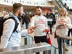 """""""Москва поздравляет тебя!"""": волонтеры проведут в столичных аэропортах новогоднюю акцию для туристов"""