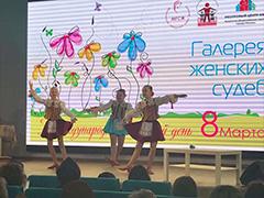 Ансамбль танца «Ровесник» Центра культуры «Хорошевский»