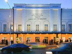 Театр имени А.С. Пушкина ждет реставрация