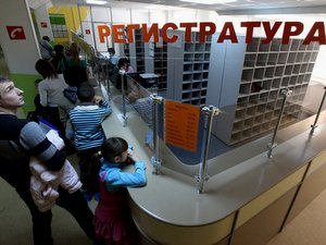 Поликлиника Москвы подача онлайн-заявлений
