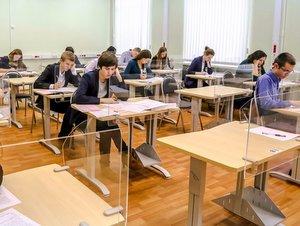 Ученики лицея № 1571 Москва
