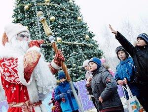Москва – где встретить Деда Мороза