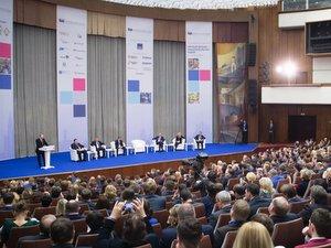 форум предпринимателей Москва