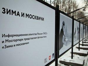 Фотовыставка в парках Москвы