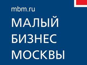 Малый бизнес Москва